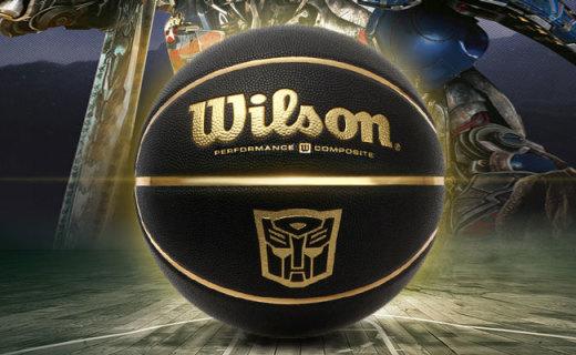 威尔胜篮球:吸湿PU表皮不打滑,酷炫外形吸引眼球