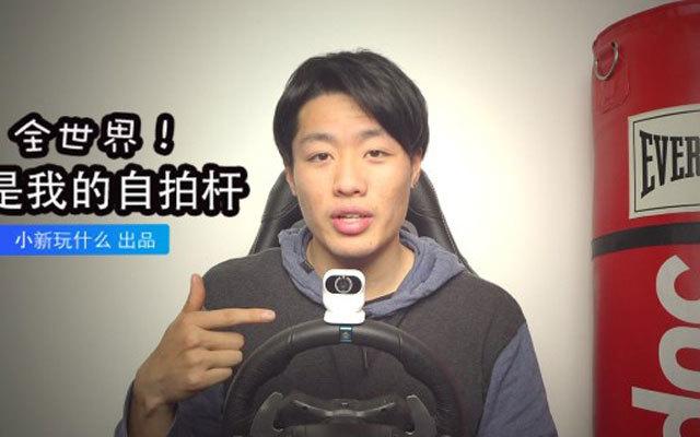 手势拍照,用它玩自拍,全世界都是你的自拍杆 — 小默AI相机体验 | 视频