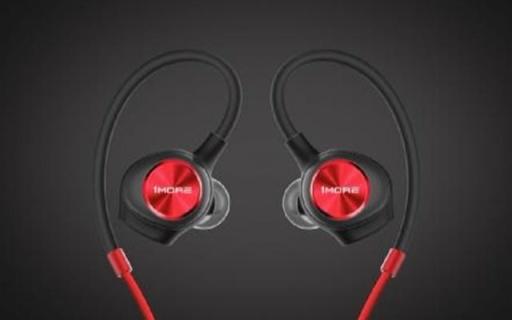 "1MORE 耳机上新:电竞耳机""听声辨位"",售价699元起!"