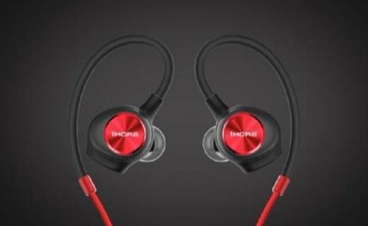 1MORE CES发布新款耳机,心率监测/语音交互是亮点