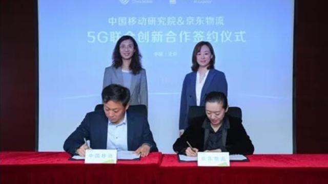 智东西早报:3月国内智能手机出货同比降4% 柯瑞文出任中国电信新董事长