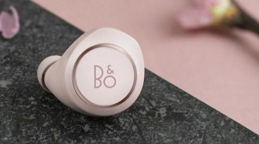 B&O无线耳机樱花粉主题,春季出游非他莫属