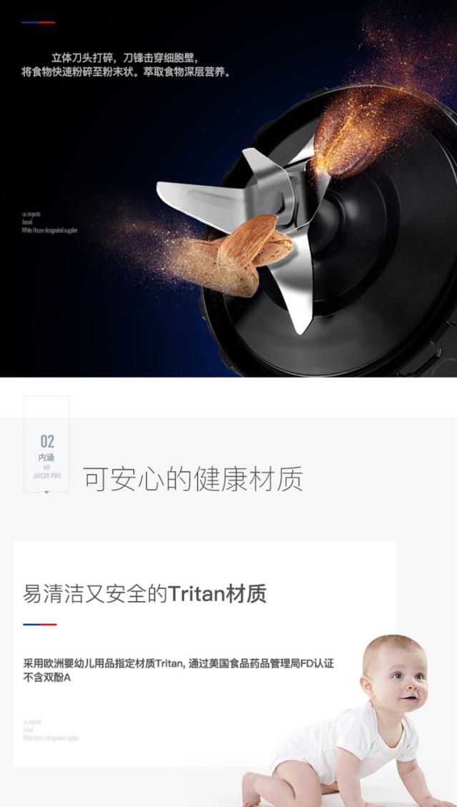 ErgoChefMyJuicerPRO多功能料理机