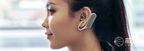 索尼发布黑科技无线耳机,支持头部动作识别语音交互