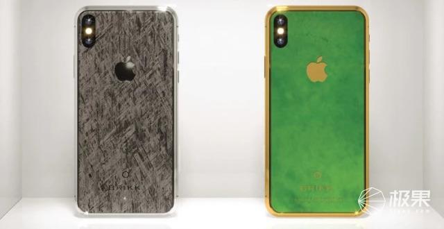 iPhoneX竟然卖到2000万元?奇葩套路土豪看完都惊呆了!