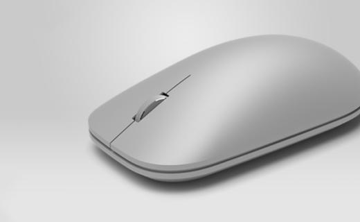微软Modern Mouse蓝牙鼠标:光学蓝影技术,超低功耗长续航