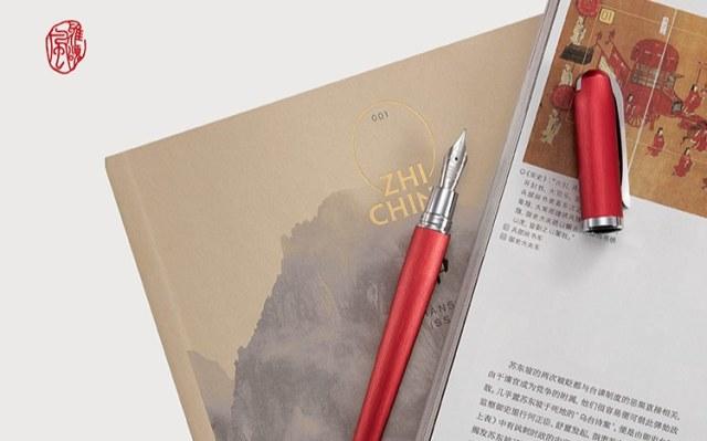 ipluso意索 雅士系列钢笔