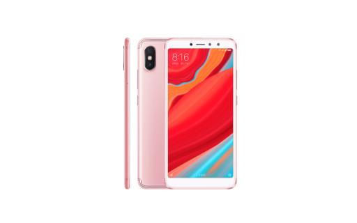 红米自拍手机S2发布:1600万前置+AI美颜,999元起售