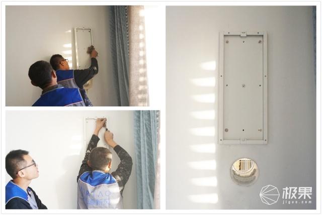超强净化除甲醛不缺氧,给家人最清新的空气—空气道AT320净·氧新风机评测