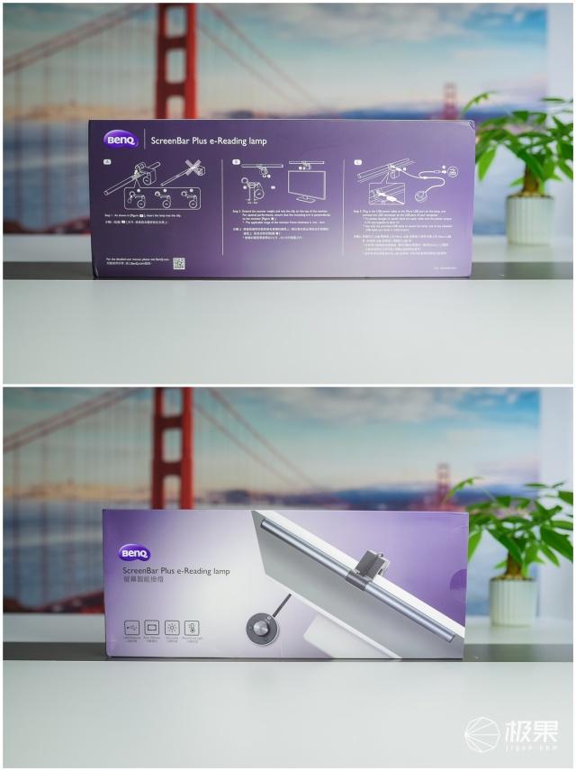 组双屏的光源新选择,明基ScreenBarPlus屏幕挂灯详评