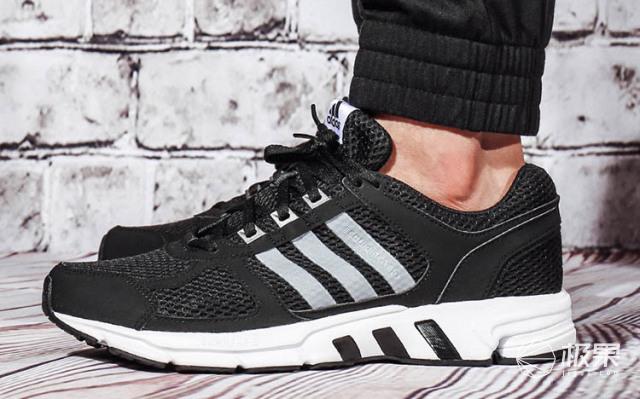 阿迪达斯(adidas)AQ7889跑鞋