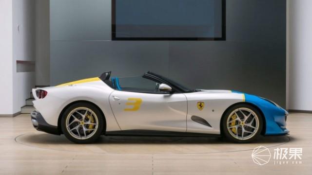 波普法拉利SP3JC发布:全世界仅此一辆!