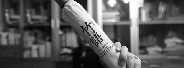 六人合做一把伞,传承匠心是雨伞更是英雄剑 — 天开谷雨 经典黑色竹语伞评测