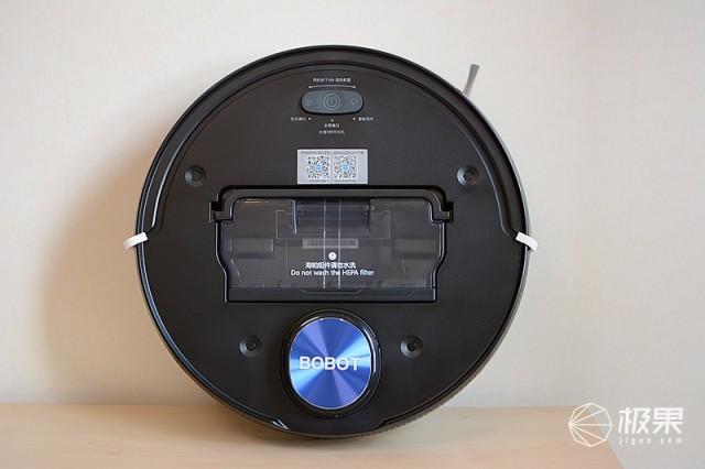 一个开关决定了地面的洁净--BOBOT1030扫地机器人
