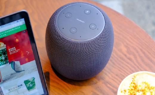 华为AI智能音箱,拥有丹拿声学底蕴的居家良品