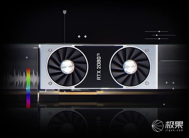 2390元!NVIDIA发布平民级光线追踪显卡,性能超越前代60%