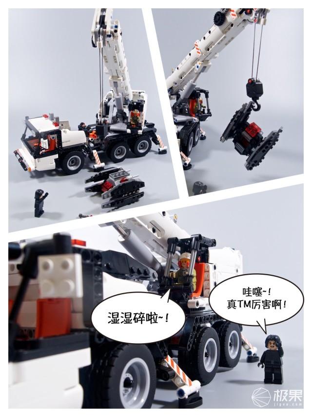 翻车了!米兔工程吊车救援队紧急出动