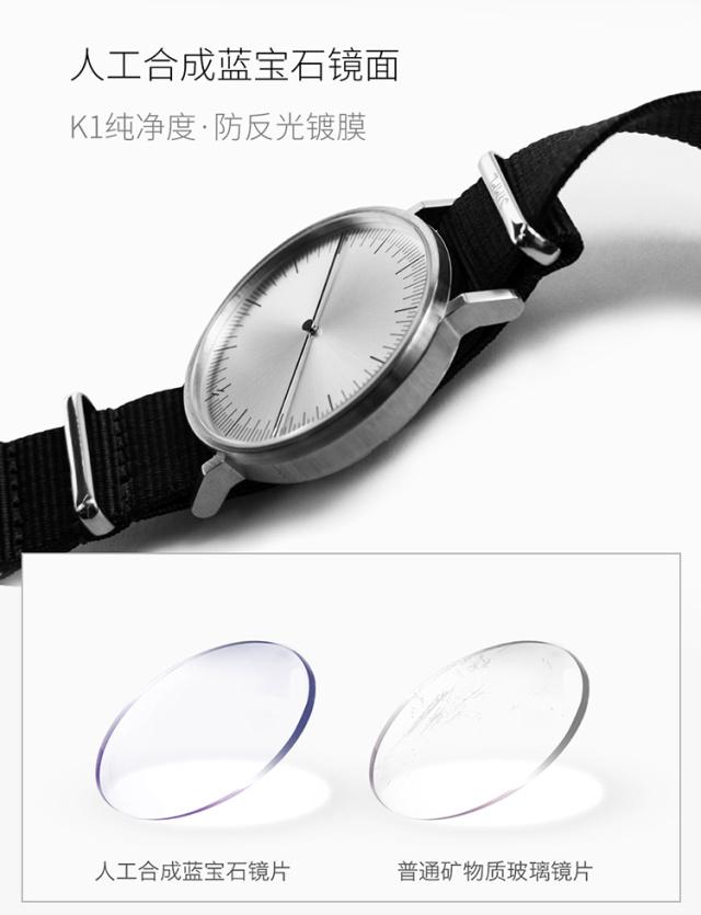 SIMPL防水手表