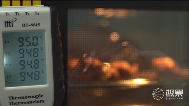 老板(Robam)KZQC-40-C906蒸烤一体机