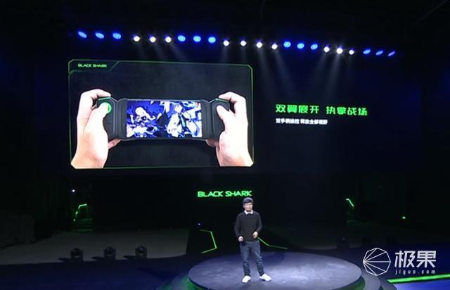 3199元起!黑鲨游戏手机再升级:10GB运存+双侧灯带+双液冷散热!