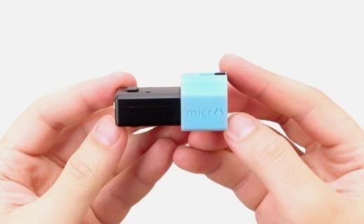 仅5号电池大的转换器,150个国家插上就能用!