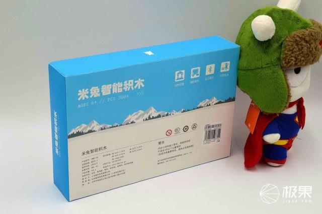 给孩子一个真正的益智玩具,米兔智能积木评测|视频