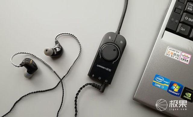 圈铁耳机里的初烧,价格亲民,酷比魔方F40四单元圈铁耳机体验