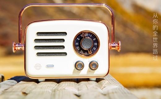 与猫王智能收音机从你的全世界路过:稻城亚丁