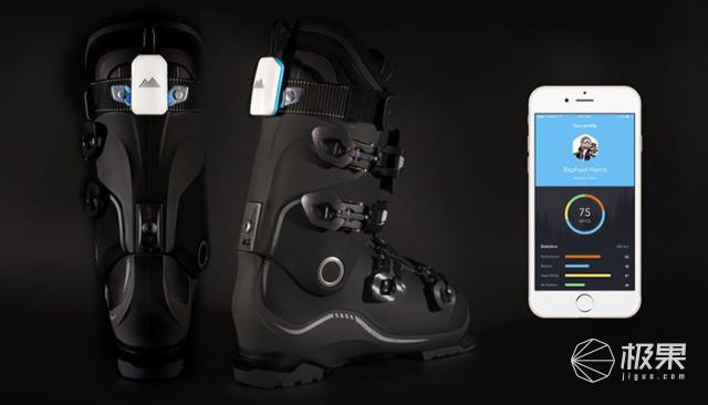 CARVSkiTracker智能辅助鞋垫