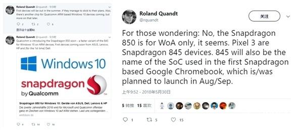 预计今夏首发!骁龙850曝光,为Win10ARM笔记本打造