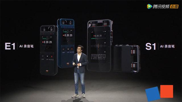 智东西晚报:三星电子2019净利185亿刀 同比降51% 高通推出首款支持5G的XR参考设计