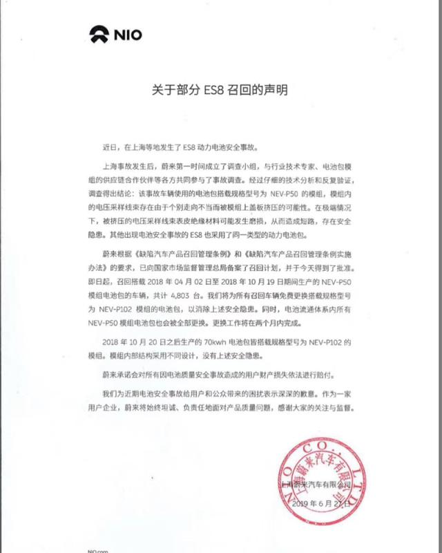 智东西周报:中国商务部:不可靠实体清单近期发布 苹果首席设计官将离职创业