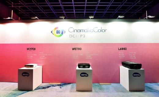 放大招!明基BenQ发布三款投影机:4K广色域机种亮相