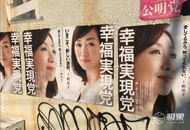 """日本除了AV女优和满大街的""""18禁"""",还有这些""""奇葩""""物!"""