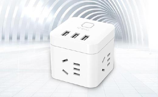 公牛迷你USB插座,小巧便携充电安全