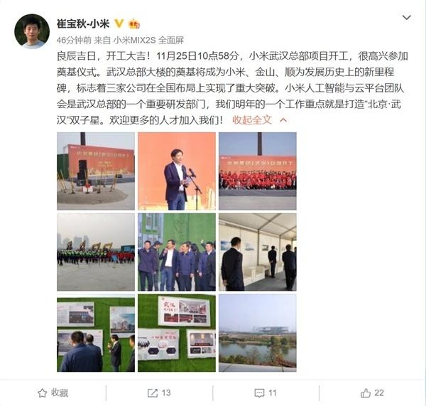 智东西早报:中国电信试商用VoLTE通话 比特币一日内跌破3500美元