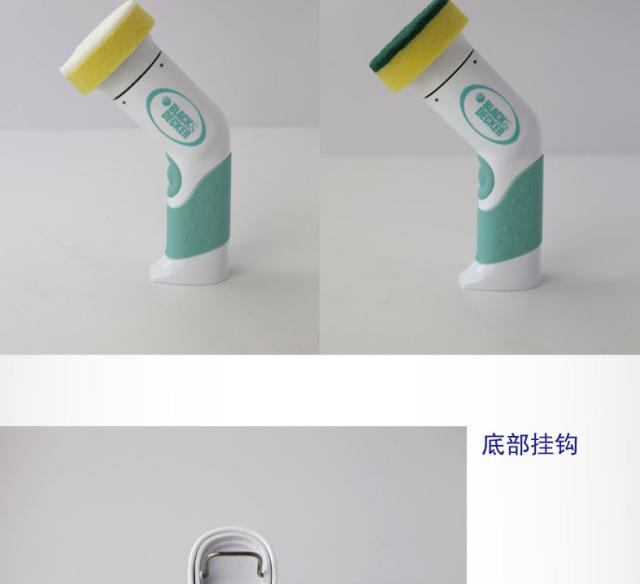百得PKS150-A9电动清洁刷