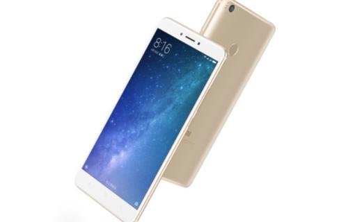 小米Max2智能手机:6.44寸超大屏幕,纳米注塑机身!