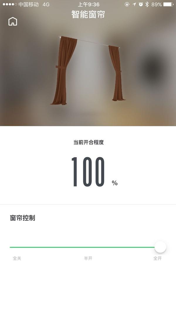 三星(SAMSUNG)智能指纹锁