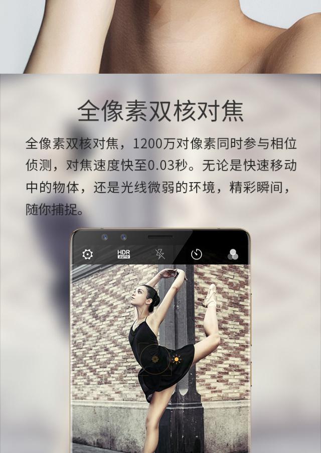 努比亚Z17S手机
