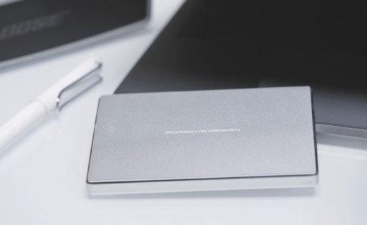 颜值即正义,世间最好看的移动硬盘LaCie保时捷