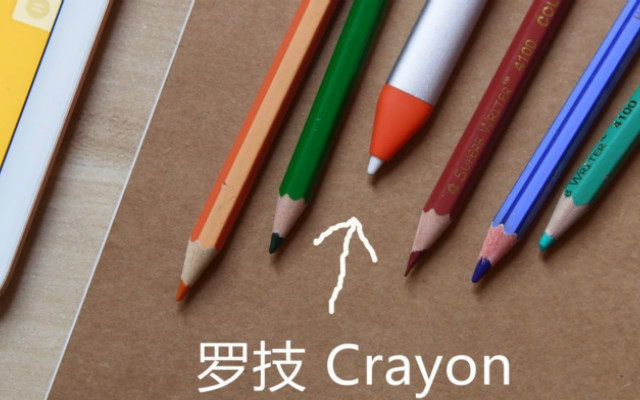 给 iPad 配一支罗技出品的全新 Crayon