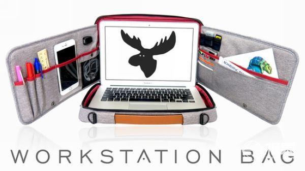 可以变形移动办公桌的电脑包,大容量超轻便!