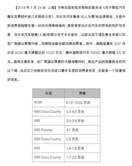 智东西早报:苹果将与大众合作造无人车 科沃斯5月28日上交所上市