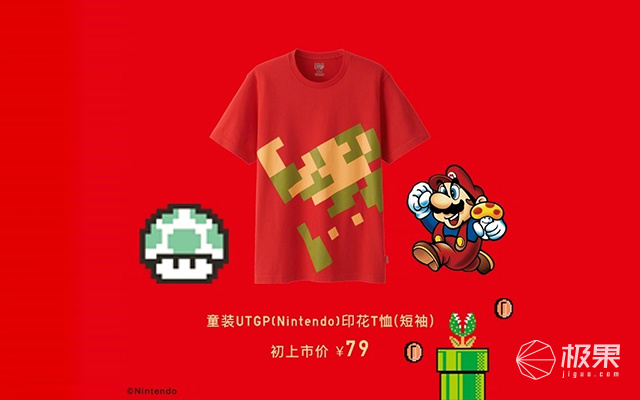 优衣库(UNIQLO)XNintendo喷射战士T恤