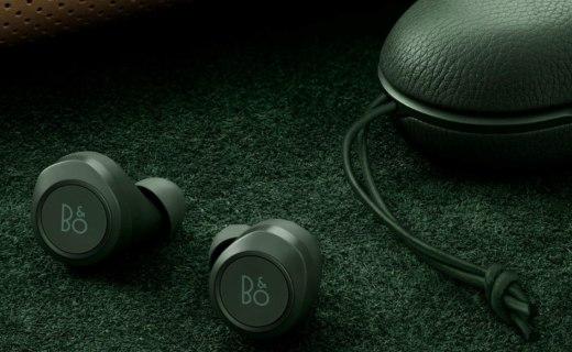 Beoplay E8无线耳机推跑车骚绿色,英格兰情怀你值得拥有