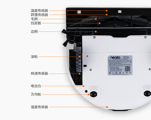俐拓(NeatoRobotics)BV-D8500扫地机器人