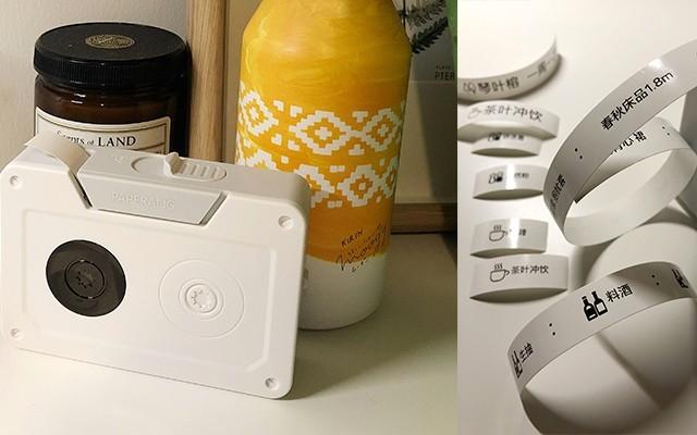 磁带大小的打印机,却解决了分类收纳大问题 — PAPERANG 便携式标签打印机体验 | 视频
