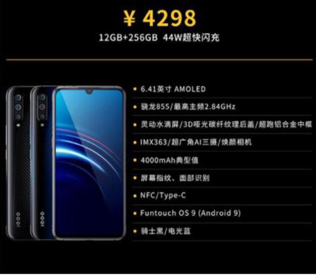 智东西晚报:Lyft在美递交IPO申请 北京城区年内完成5G覆盖
