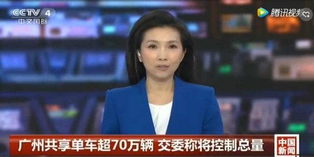 央视新闻.png